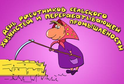 http://krasnodar.artist.ru/userfiles/file_cdd5862.jpg